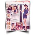 The Sun Newspaper (2009)