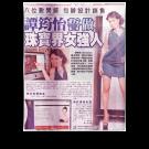 Oriental Daily Newspaper (2009)