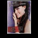 SKYSCAPE (2010-2011)