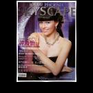 SKYSCAPE Cover (2010-2011)