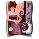 East Week Magazine (2009)
